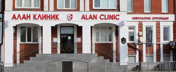 Частные клиники в казани сексология